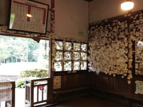 2015-5大畑駅2