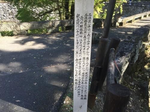 2015二俣橋 (10)