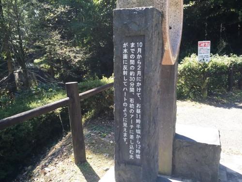 2015二俣橋 (9)