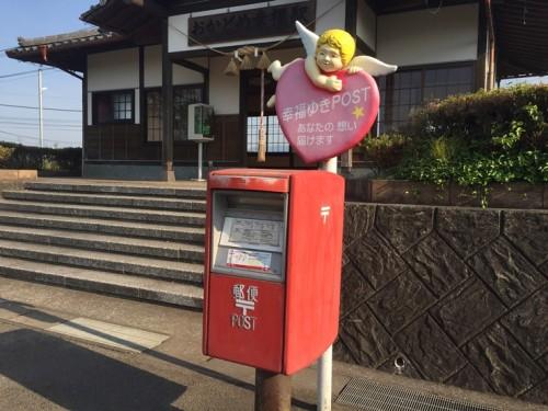 おかどめ幸福駅6月 (3)