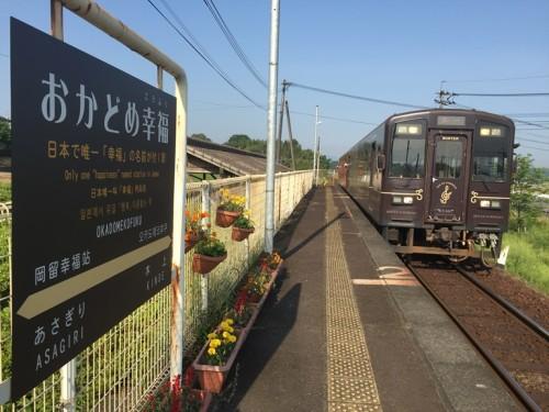 おかどめ幸福駅6月 (5)