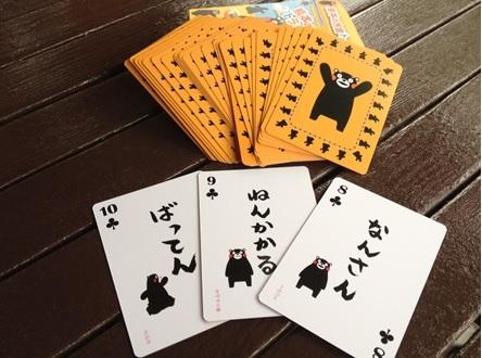 【お勧め】くまモンの熊本の方言トランプ1