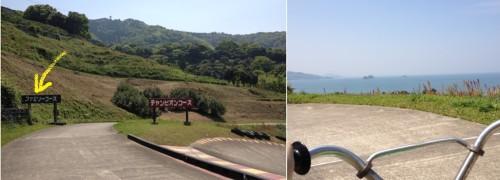 芦北海浜総合公園2
