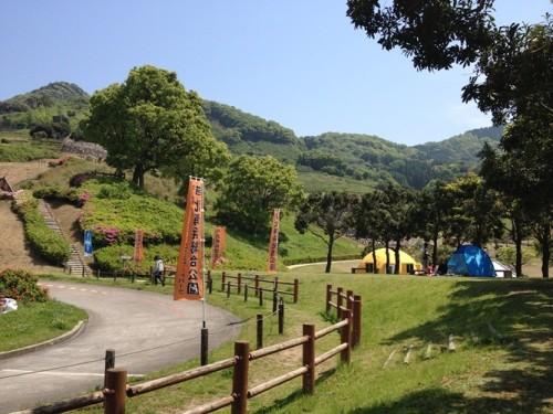 芦北海浜総合公園4