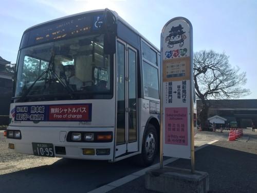 2016-1熊本城 シャトルバス乗り場
