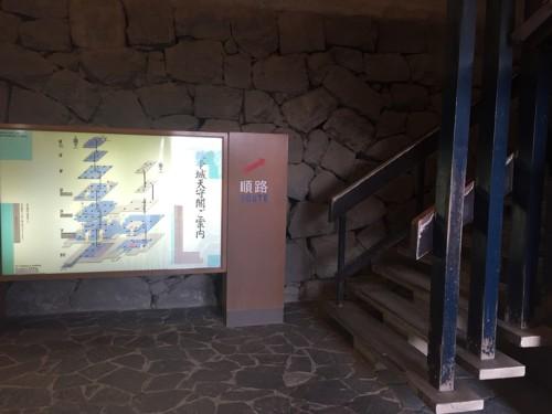 2016-1熊本城 天守閣入口1