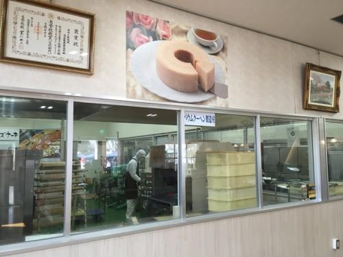 フードパル熊本7