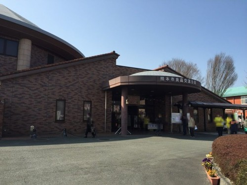 熊本市食品交流会館