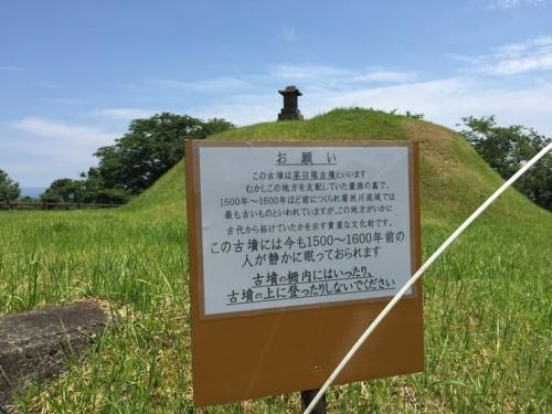 石のかざぐるま 一本松公園4