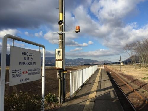 見晴台駅3