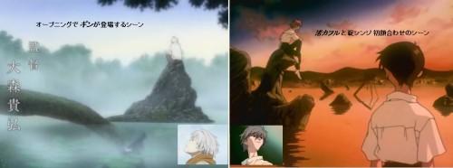 オープニングで ギン が登場 するシーンと渚カヲル 初顔合わせのシーン