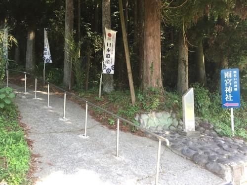 トトロの森 雨宮神社 (3)